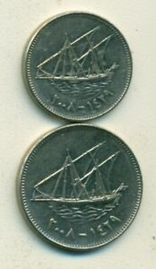 2 COINS WITH SHIPS FROM KUWAIT   20 & 50 FILS  BOTH DATING 2008