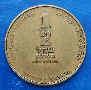 ISRAEL SPECIAL ISSUE 1/2 NEW SHEQEL 40TH ANNIVERSARY 1988 COIN XF