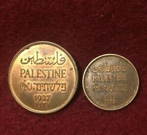 1927 PALESTINE LOT OF 1 & 2 MIL COINS