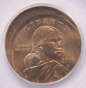 Click now to see the BUY IT NOW Price! PCGS $1 2000 P SACAGAWEA DOLLAR STRUCK 10  OFF CENTER MS 65