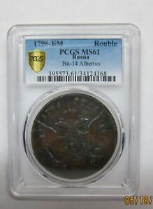 Click now to see the BUY IT NOW Price!  RUSSIAN 1796 ALBERTUS ROUBLE PCGS MS61.