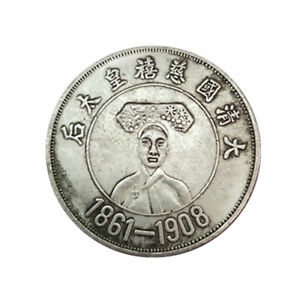 EMPRESS DOWAGER CIXI QING DYNASTY DOUBLE SIDE COIN COMMEMORATIVE COLLECTION GIFT