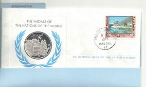 UNITED NATIOANS SILVER STAMP FDC WTH 1/2 OZ SILVE MEDAL OF AFGHANISTAN 1976