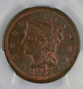 1855 BRAIDED HAIR LARGE CENT SLANTED