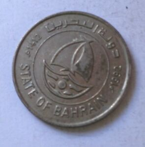 1992 BAHRAIN COIN 50 FILS COLLECTIONS COLLECTOR SET STATE OF MIDDLE EAST ARABIAN