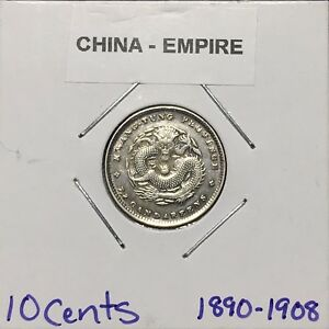 Click now to see the BUY IT NOW Price! 1890 1908 CHINA KWANGTUNG SILVER 10 CENTS/7.2 CANDAREENS   NICE HIGHER GRADE