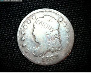 1833 CAPPED BUST SILVER HALF DIME 6855