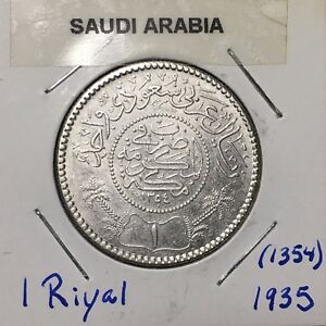 Click now to see the BUY IT NOW Price! 1935 SAUDI ARABIA SILVER 1 RIYAL  KM 18    NICE ALL ORIGINAL COIN