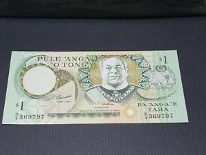 TONGA 1 PA'ANGA BANK NOTE. UNC. P31 NOTE SEE PHOTOS
