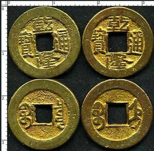 CHINA CHIENG LONG  2 COINS BD. REVENUE & CHILI PAODING BRASS ND 1736  VF XF