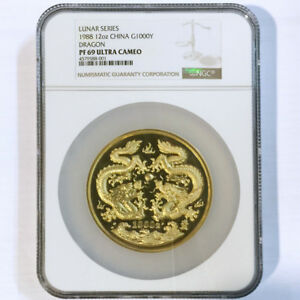 Click now to see the BUY IT NOW Price! CHINA 1988 LUNAR ANIMAL DRAGON 12OZ GOLD COIN G1000Y NGC PF69 ULTRA CAMEO