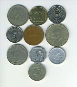 MIDDLE EAST   LOT OF 10 DIFFERENT COINS   GREAT STARTER   LOT ME 43