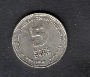 ISRAEL COIN  5 NIS FROM HOLY LAND
