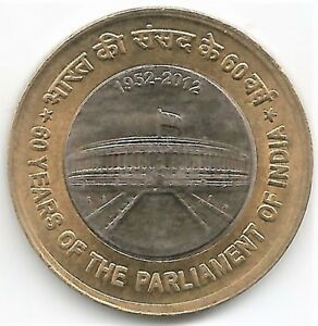 INDIA RS 10 COMMEMORATIVE UNC COIN  60 YEARS OF THE PARLIAMENT OF INDIA  2012