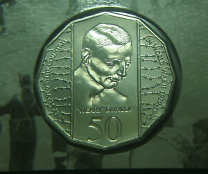 1995 50 CENT COIN FROM A MINT SET UNC
