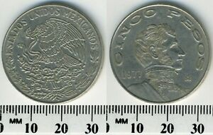 MEXICO 1977   5 PESOS COPPER NICKEL COIN   NATIONAL ARMS   ARMORED BUST