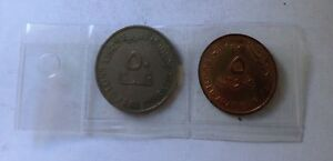 2 X UNITED ARAB EMIRATES COINS MIDDLE EAST CURRENCY COLLECTORS COLLECTIONS SETS
