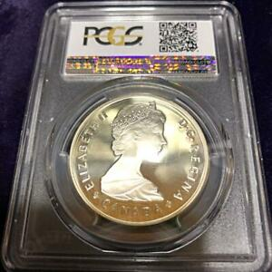 Click now to see the BUY IT NOW Price! 1985 S $1 PCGS PR 69 DCAM CANADA SILVER COIN ELIZABETH NATIONAL PARKS 1885 1985