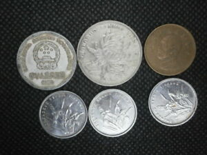 WORLD MONEY COINS A LOT COLLECTION HOME STORAGE UNIDENTIFIED 1993 CHINA 51