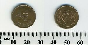 SWAZILAND 1974   1 CENT BRONZE COIN   SOBHUZA II   PINEAPPLE AND VALUE