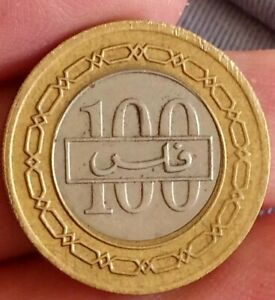 1995 BAHRAIN 100 FILS FULUS MIDDLE EAST ARABIC COIN STATE OF