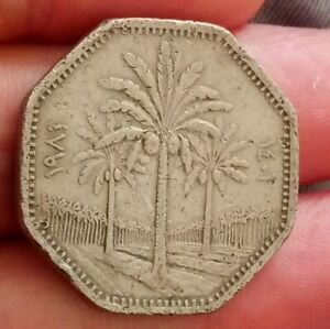 1981 IRAQ 250 FILS KM 147 1401 ARABIC COIN PALM TREES MIDDLE EAST COLLECT COIN