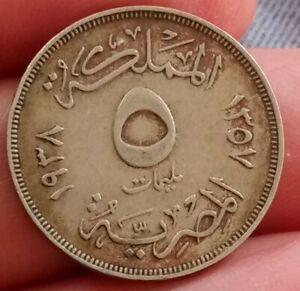 1938 EGYPT 5 MILLIEMES KM 363 AH 1357 MIDDLE EAST COLLECTABLE COIN  10