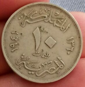 1941 EGYPT 10 MILLIEMES KM 364 TEN AH 1360 MIDDLE EAST COLLECTABLE COIN  2