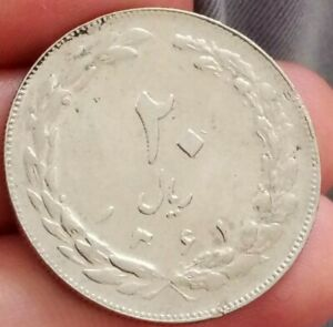 1361 20 RIALS DINARS MIDDLE EAST ISLAMIC COIN KM 1226 XF COLLECTABLE ITEM