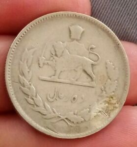 1350 10 RIALS TEN DINARS CROWN ABOVE LION UNKNOWN MIDDLE EAST  COIN KM 1178
