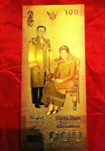 2 THAILAND 100 BAHT KING & QUEEN BANKNOTE 24K GOLD COLOURED BANK NOTE LIMITED