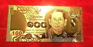 THAILAND 100 BAHT BANKNOTE  24K GOLD COLOURED BANK NOTE LIMITED