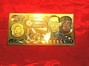 THAILAND 50 BAHT BANKNOTE 24K GOLD COLOURED BANK NOTE LIMITED