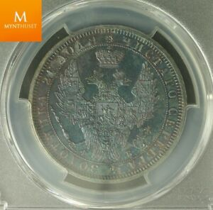 Click now to see the BUY IT NOW Price! 1857 ROUBLE RUSSIA ALEXANDER II C  BIT 47 PCGS MS63 PL