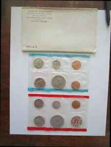 US MINT SET   1971