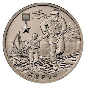 RUSSIA 2 ROUBLES 2017 COIN HERO CITY KERCH WWII UNC FROM BANK BAG SAILING SHIP