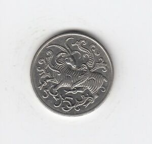 1980 ISLE OF MAN FIVE PENCE 5P IN NEAR UNC CONDITION LY NICE 5P   4247
