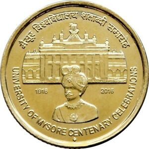 INDIA RS 5 2ND STRIKE UNC COIN ON UNIVERSITY OF MYSORE CENTENARY CELEBRATIONS