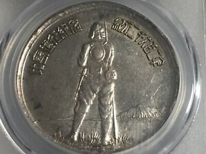 Click now to see the BUY IT NOW Price! PHILIPPINES JAPAN WW2 GENERAL HOMMA MEDAL PCGS MS 62 BU SILVER 38MM