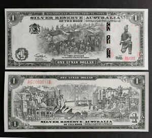 SILVER RESERVE OF THE MOON AUSTRALIA TERRACOTTA BANKNOTES 1 LUNAR DOLLAR UNC
