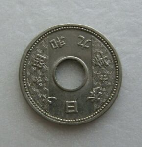 JAPAN COIN 10 SEN 1934 NICKEL 22MM