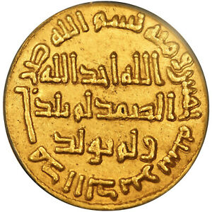 Click now to see the BUY IT NOW Price! UMAYYAD YAZID II GOLD DINAR AH 105  KEY DATE HIGH GRADE ANACS AU50