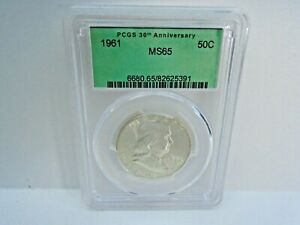 1961 SILVER FRANKLIN HALF DOLLAR CERTIFIED BY PCGS MS65