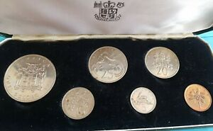 1969 JAMAICAN PROOF SET OF COINS UNCIRCULATED IN LEATHER PRESENTATION CASE