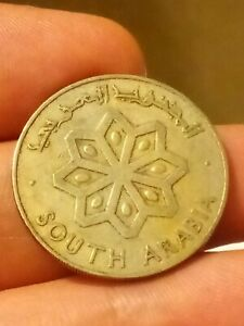 1964 SOUTH ARABIA 50 FILS KM 4  MIDDLE EAST ARABIC BOAT VF COIN KAYIHAN COINS