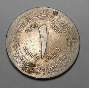 AFRICA  ALGERIA 1964 1 DINAR ISLAMIC COIN KM 100 SCHN 10 HEATON MINT UK