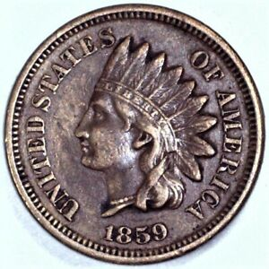 1859 INDIAN HEAD CENT A BEAUTIFUL ORIGINAL HIGHER GRADE CIRCULATED CENT.