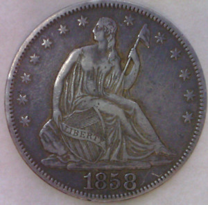 1858 SEATED LIBERTY HALF DOLLAR LY FINE US NO MOTTO TYPE COIN
