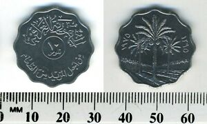 IRAQ 1975  1395    10 FILS STAINLESS STEEL COIN   PALM TREES DIVIDE DATES