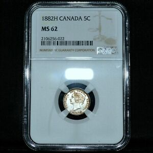 1882 H CANADA 5 CENT  NGC MS 62  5C CANADIAN UNCIRCULATED UNC BU TRUSTED